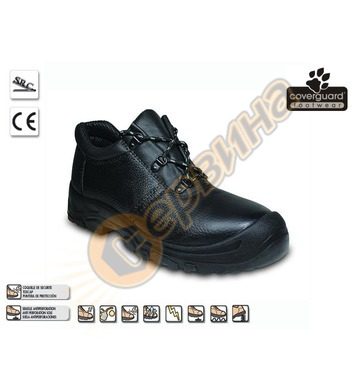 Обувки работни ниски Coverguard Azurite S3 SRC 9AZUL