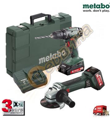 Комплект акумулаторни машини Metabo Combo Set 2.4.3 68508200