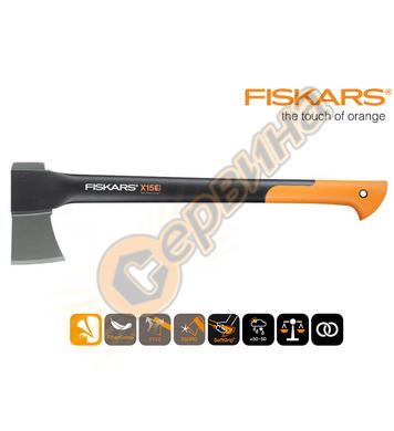 Брадва за сечене Fiskars X15 121460 - 1520 гр