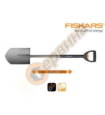 Заострена градинска лопата телескопична Fiskars 131300 - 28х