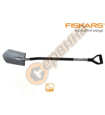 Заострена градинска лопата Fiskars 131410 - 28х19 см
