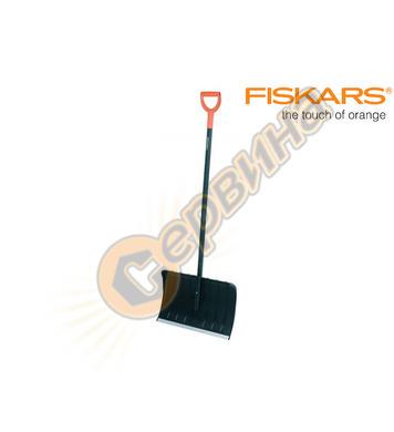 Лопата за сняг Fiskars 143002 - 530 мм