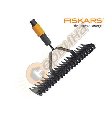 Аериращо гребло Fiskars QuikFit 135513 - 370 мм