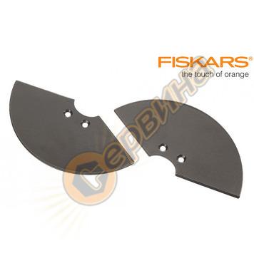 Резервни ножове за ръчен свредел Fiskars 134737 - 100 мм