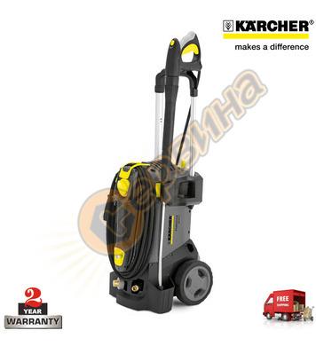 Професионална водоструйка Karcher HD 5/15 C Plus 1.520-142.0
