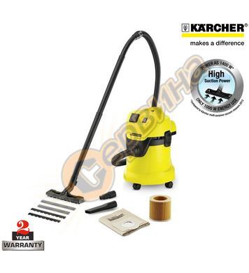 Прахосмукачка за сух и мокър режим Karcher MV / WD 3 P 1.629