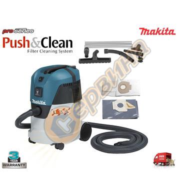 Прахосмукачка за сух и мокър режим Makita VC2512L - 1000W