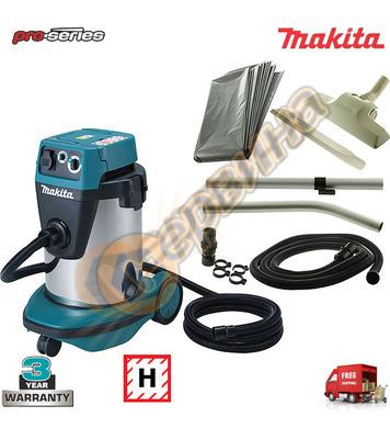 Прахосмукачка за сух и мокър режим Makita VC3211HX1 - 1050W