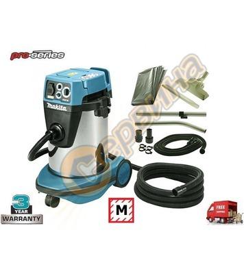 Прахосмукачка за сух и мокър режим Makita VC3211MX1 - 1050W