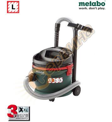 Прахосмукачка за сух и мокър режим Metabo AS 20 L 602012000