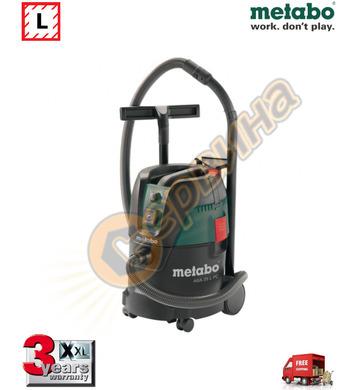 Прахосмукачка за сух и мокър режим Metabo ASA 25 L PC 602014