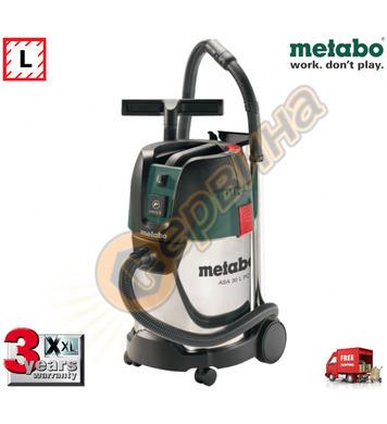 Прахосмукачка за сух и мокър режим Metabo ASA 30 L PC Inox 6