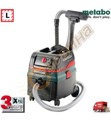 Прахосмукачка за сух и мокър режим Metabo ASR 25 L SC 602024