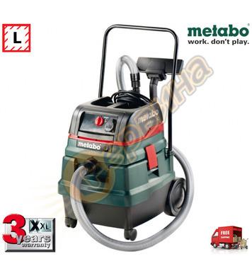 Прахосмукачка за сух и мокър режим Metabo ASR 50 L SC 602034