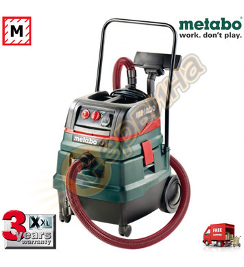 Прахосмукачка за сух и мокър режим Metabo ASR 50 M SC 602045