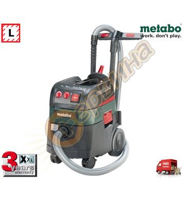 Прахосмукачка за сух и мокър режим Metabo ASR 35 L ACP 60205