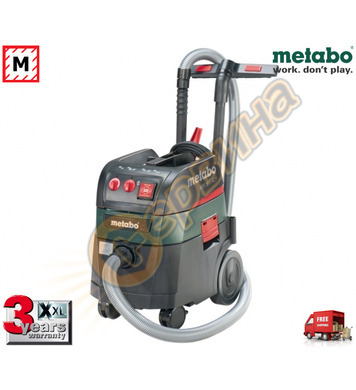Прахосмукачка за сух и мокър режим Metabo ASR 35 M ACP 60205
