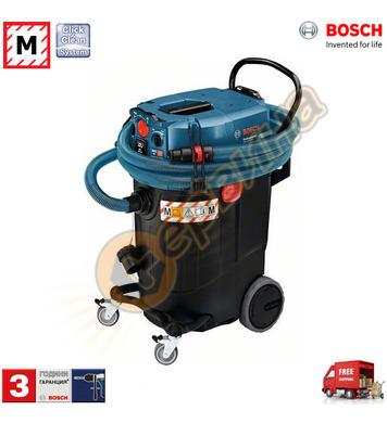 Прахосмукачка за сух и мокър режим Bosch GAS 55 M AFC 06019C