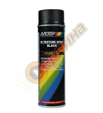 Структурен ефект - черен Motip DE50413 - 400мл
