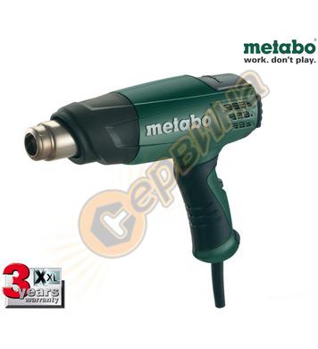 Пистолет за горещ въздух Metabo HE 20-600 602060000 - 2000W