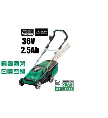 Акумулаторна косачка за трева Hitachi ML36DL-WG + Водоструйк