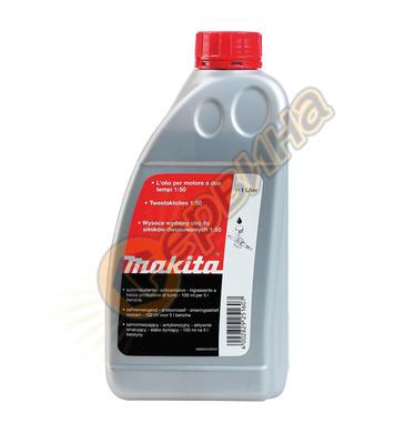 Масло за двутактов двигател Makita 980008607 - 1л