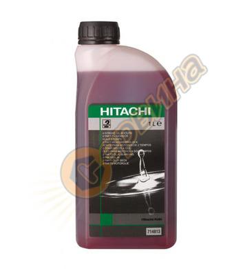 Масло за двутактов двигател Hitachi 714813 - 1.00 л