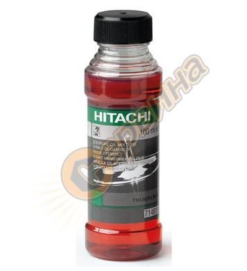 Масло за двутактов двигател Hitachi 714811 - 0.100 л