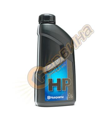 Масло за двутактов двигател Husqvarna HP 587808510 - 1.00 л