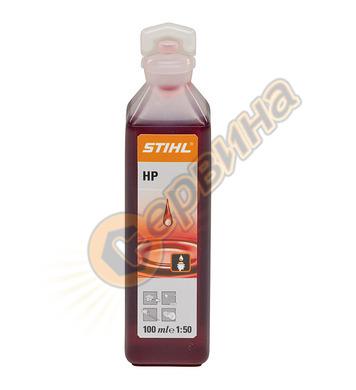Масло за двутактов двигател Stihl HP 07813198401 - 0.100 л