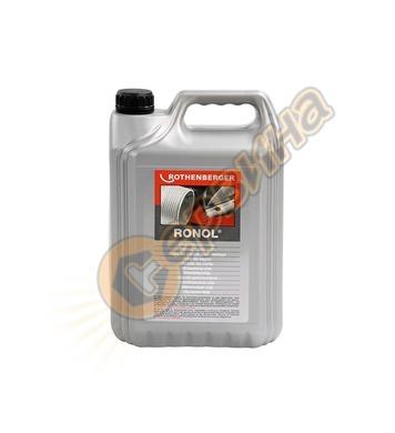 Синтетично масло за рязане Rothenberger Kanister 065010 - 5.