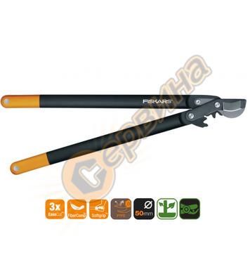 Ножица за клони Fiskars Powerstep L78 112590 - ф50 мм