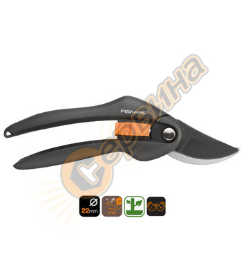Лозарска ножица с разминаващи се остриета Fiskars SingleStep