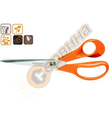 Класическа ножица Fiskars 1014287-102646 - 210 мм