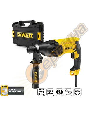Комбиниран перфоратор DeWalt D25133K - 800W