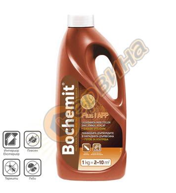 Bochemit forte Боициден импрегнант за дървесина BOCH004