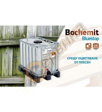 Bochemit Bluestop Срещу оцветяване и плесени BOCH007
