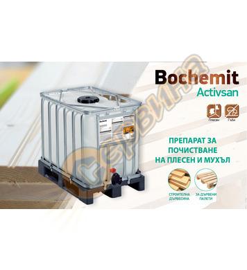 Bochemit Aktiwsan - за почистване на плесен и мухъл BOCH008
