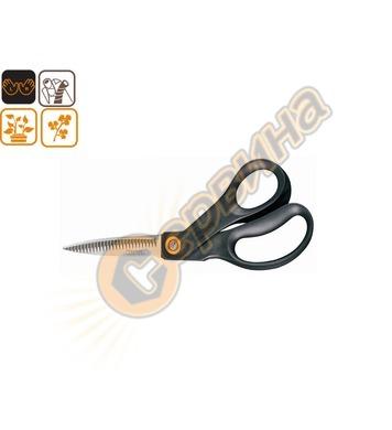 Ножица за цветя Fiskars 111010 - 192мм
