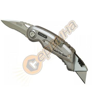 Универсален нож метален Stanley 0-10-813 - 185х18мм