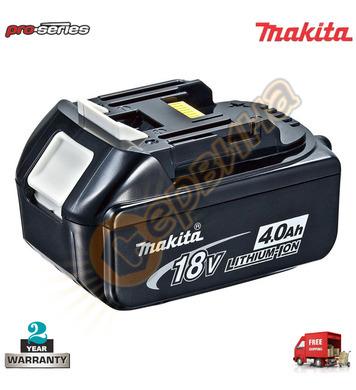 Акумулаторна батерия Makita BL1840 632C19-5 - 18V 4.0Ah Li-I