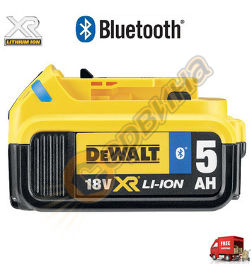 Акумулаторна батерия DeWalt DCB184B - 18V/5.0Ah Li-Ion