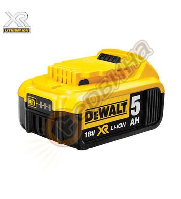Акумулаторна батерия DeWalt DCB184 - 18V/5.0Ah Li-Ion