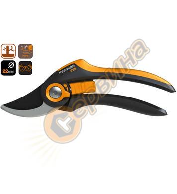 Лозарска ножица с разминаващи се остриета Fiskars SmartFit P