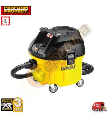 Прахосмукачка за сух и мокър режим DeWalt DWV901L - 1400W