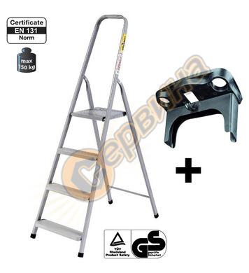 Алуминиева домакинска стълба Drabest 03080041 - 4+1бр