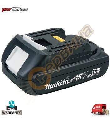 Акумулаторна батерия Makita BL1820 632B42-4 - 18V 2.0Ah Li-I