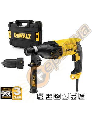 Комбиниран перфоратор DeWalt D25134K - 800W