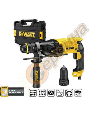 Комбиниран перфоратор DeWalt D25144K  - 900W