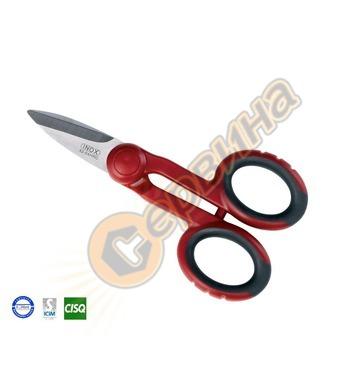 Професионална ножица за кабели Ausonia AU16278 - 145 мм